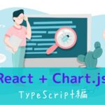 react_chartjs