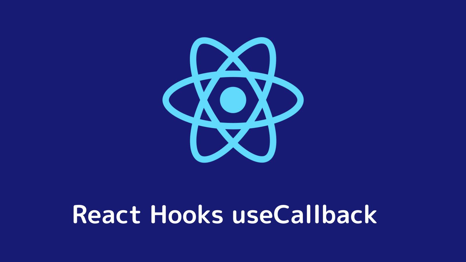 react_usecallback